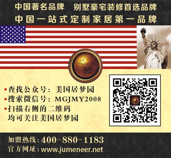 居梦园微信二维码图